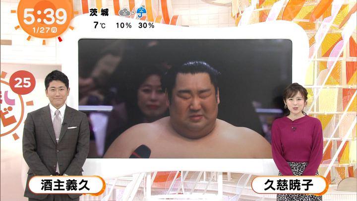2020年01月27日久慈暁子の画像01枚目