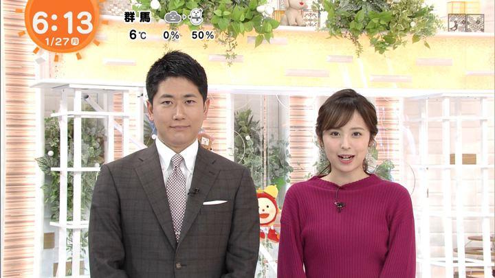 2020年01月27日久慈暁子の画像05枚目