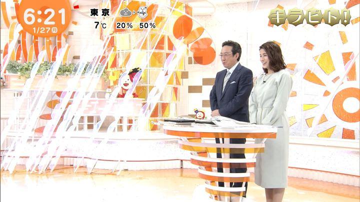 2020年01月27日久慈暁子の画像07枚目