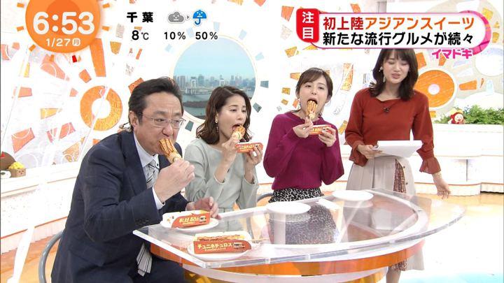 2020年01月27日久慈暁子の画像10枚目