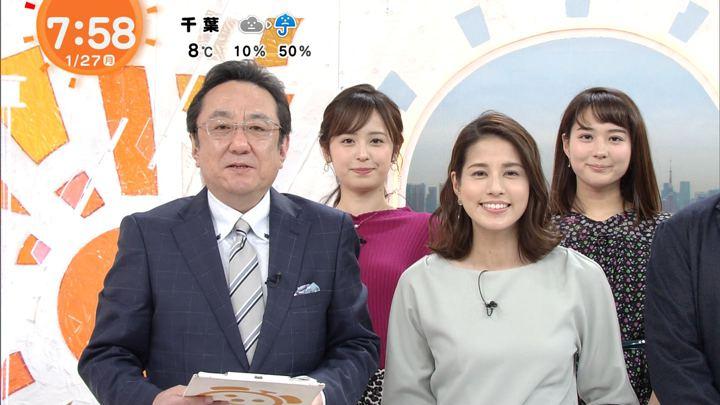 2020年01月27日久慈暁子の画像17枚目