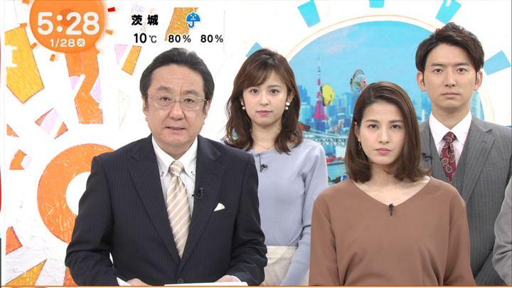 2020年01月28日久慈暁子の画像01枚目