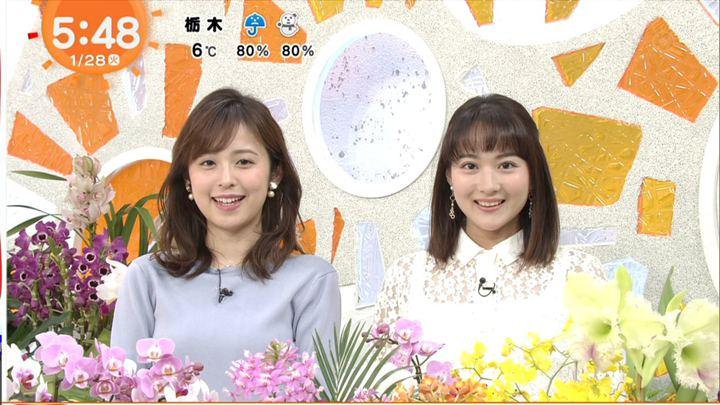 2020年01月28日久慈暁子の画像05枚目