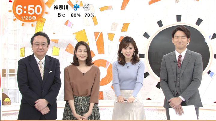 2020年01月28日久慈暁子の画像11枚目