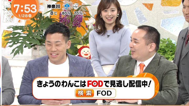 2020年01月28日久慈暁子の画像16枚目
