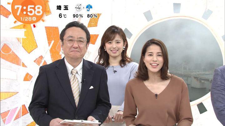 2020年01月28日久慈暁子の画像17枚目