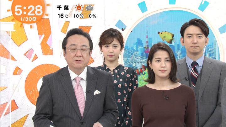 2020年01月30日久慈暁子の画像01枚目