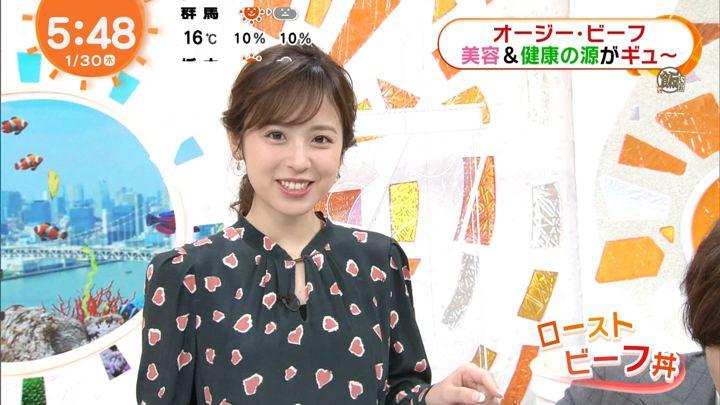 2020年01月30日久慈暁子の画像03枚目