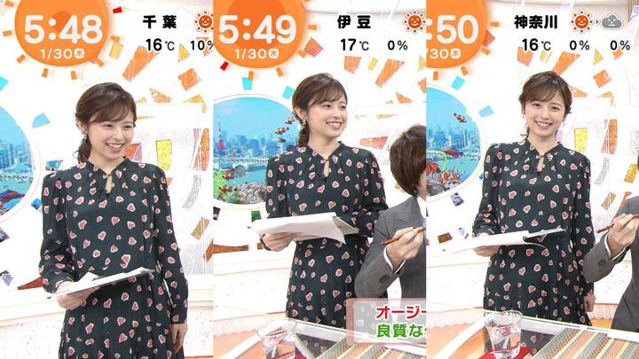 2020年01月30日久慈暁子の画像04枚目