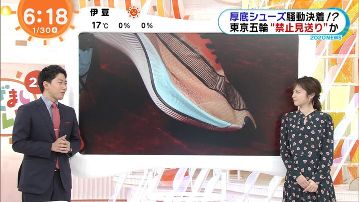 2020年01月30日久慈暁子の画像07枚目