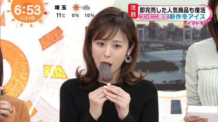 2020年01月31日久慈暁子の画像10枚目