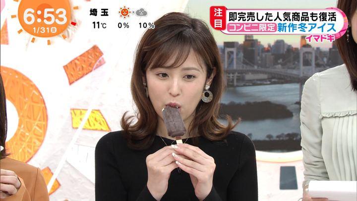 2020年01月31日久慈暁子の画像11枚目