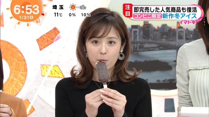2020年01月31日久慈暁子の画像12枚目