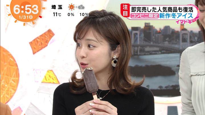2020年01月31日久慈暁子の画像14枚目