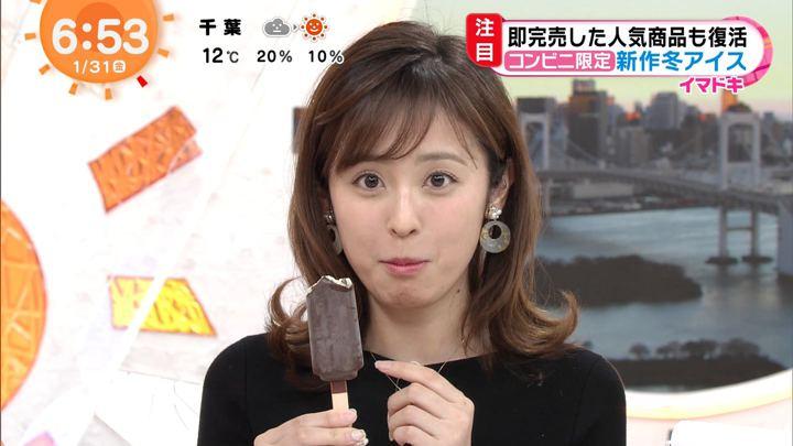 2020年01月31日久慈暁子の画像16枚目