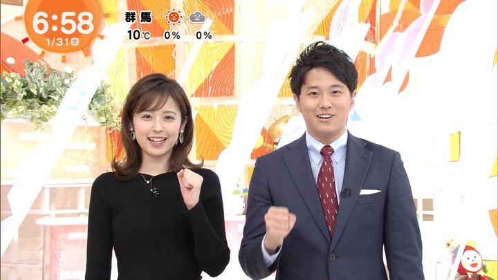 2020年01月31日久慈暁子の画像18枚目