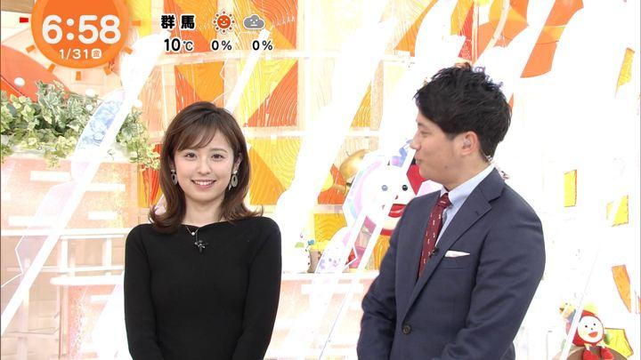 2020年01月31日久慈暁子の画像19枚目
