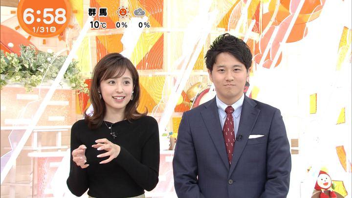 2020年01月31日久慈暁子の画像20枚目
