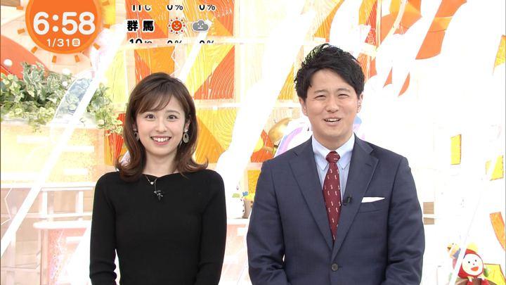 2020年01月31日久慈暁子の画像21枚目