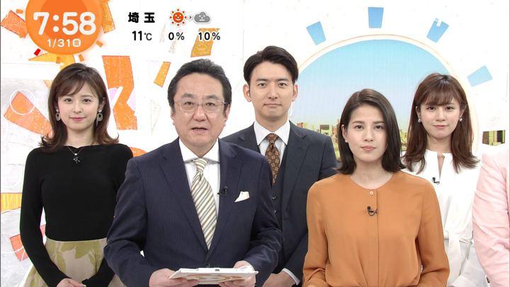 2020年01月31日久慈暁子の画像22枚目