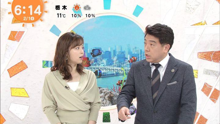 2020年02月01日久慈暁子の画像02枚目