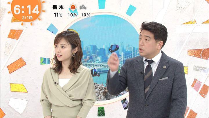 2020年02月01日久慈暁子の画像03枚目