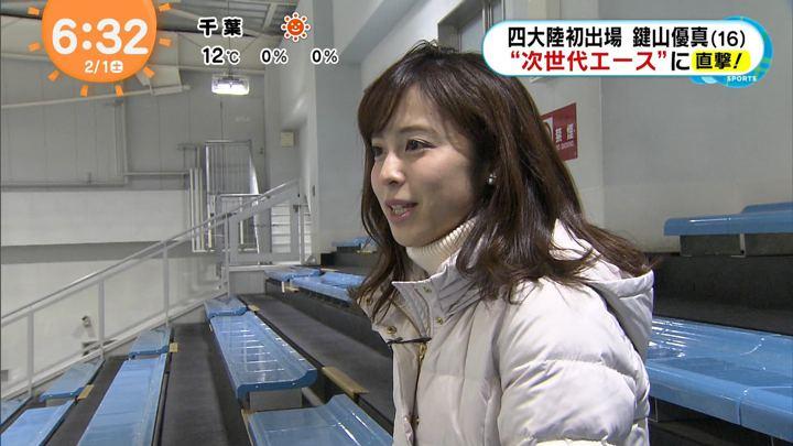 2020年02月01日久慈暁子の画像04枚目