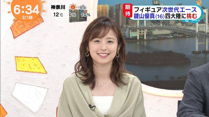 2020年02月01日久慈暁子の画像06枚目