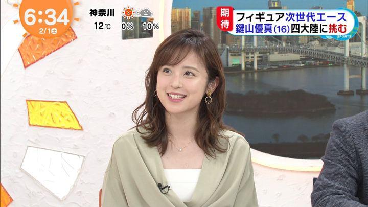 2020年02月01日久慈暁子の画像07枚目