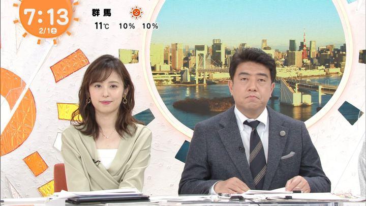 2020年02月01日久慈暁子の画像08枚目