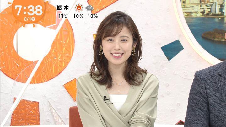2020年02月01日久慈暁子の画像09枚目
