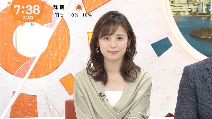 2020年02月01日久慈暁子の画像10枚目