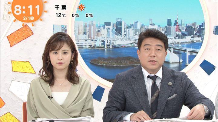 2020年02月01日久慈暁子の画像11枚目