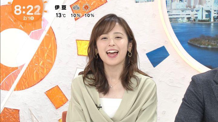 2020年02月01日久慈暁子の画像13枚目
