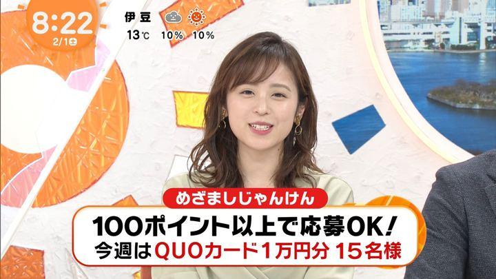 2020年02月01日久慈暁子の画像14枚目