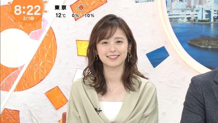 2020年02月01日久慈暁子の画像15枚目