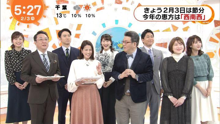2020年02月03日久慈暁子の画像01枚目