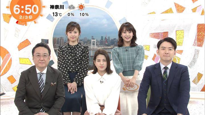 2020年02月03日久慈暁子の画像09枚目