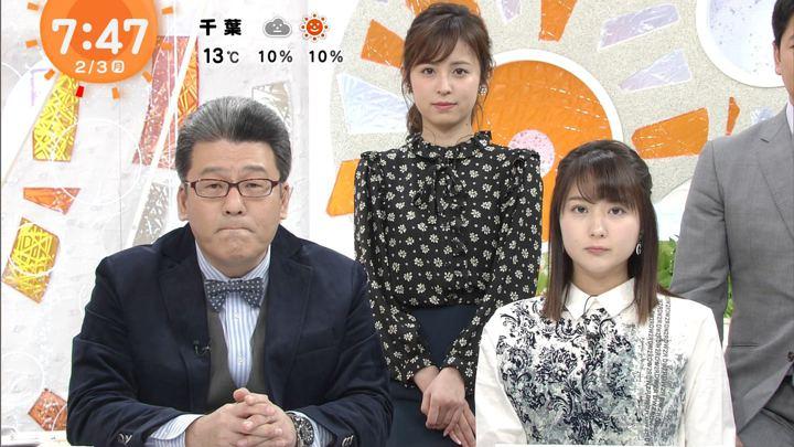 2020年02月03日久慈暁子の画像12枚目