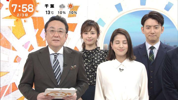 2020年02月03日久慈暁子の画像13枚目