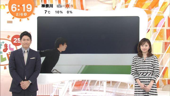 2020年02月06日久慈暁子の画像04枚目