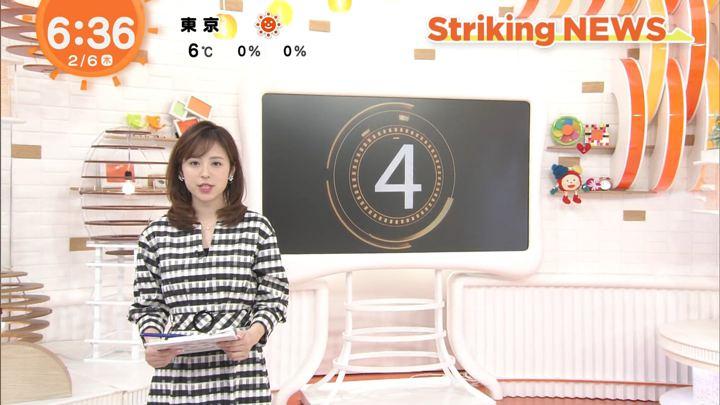 2020年02月06日久慈暁子の画像06枚目