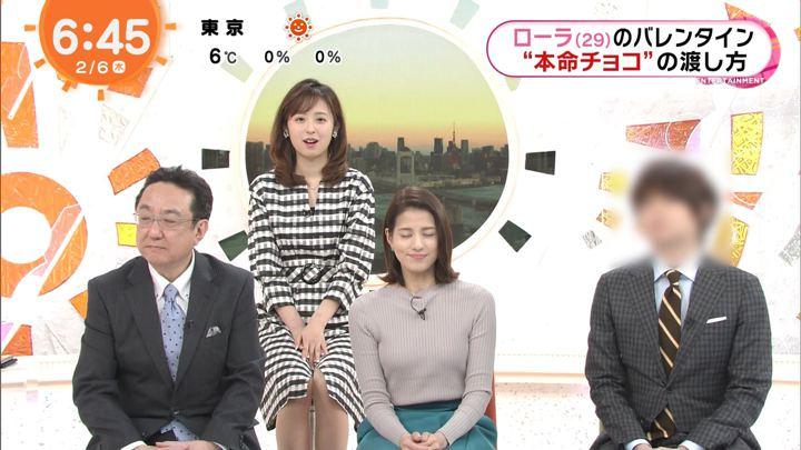 2020年02月06日久慈暁子の画像07枚目
