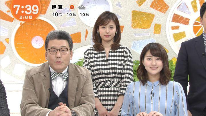 2020年02月06日久慈暁子の画像08枚目