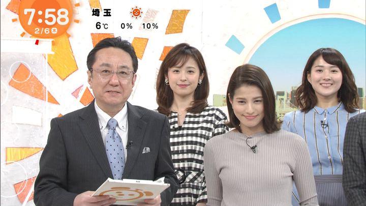 2020年02月06日久慈暁子の画像09枚目