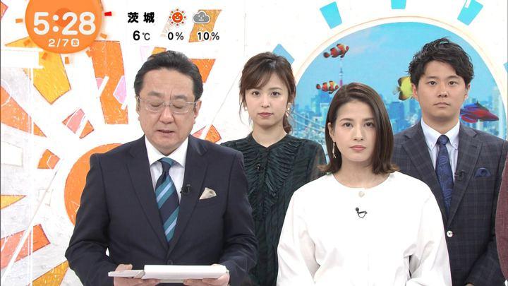 2020年02月07日久慈暁子の画像01枚目