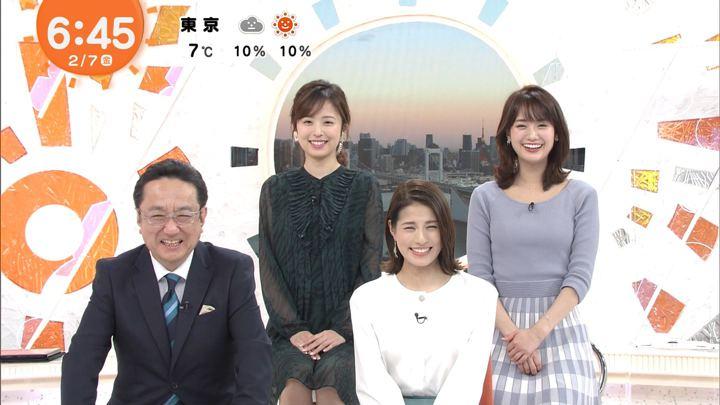 2020年02月07日久慈暁子の画像10枚目