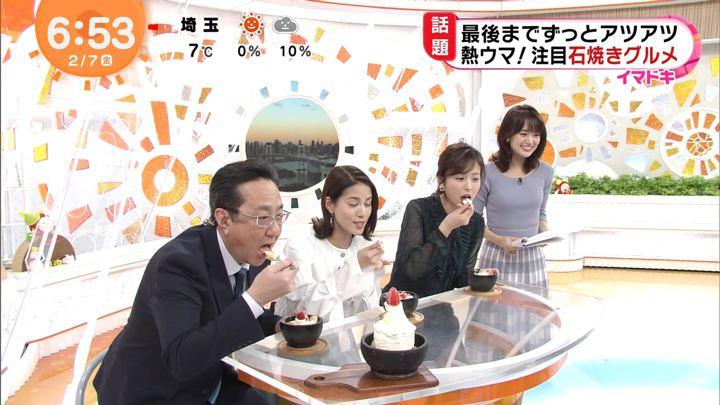 2020年02月07日久慈暁子の画像11枚目