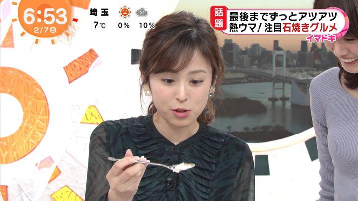 2020年02月07日久慈暁子の画像12枚目