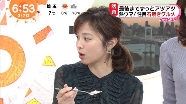 2020年02月07日久慈暁子の画像13枚目